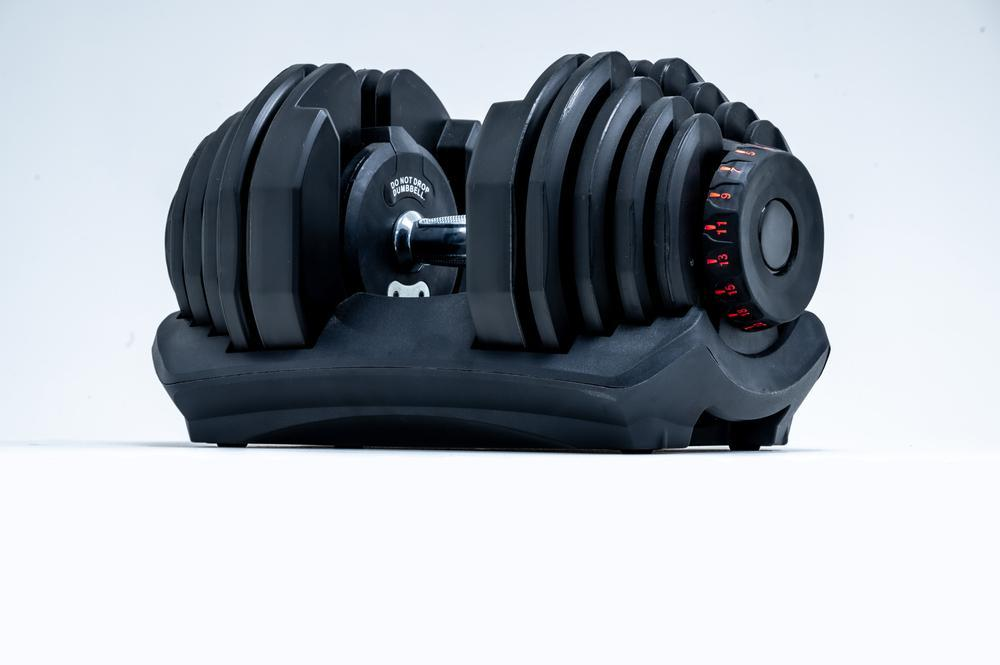 What Are Adjustable Dumbbells